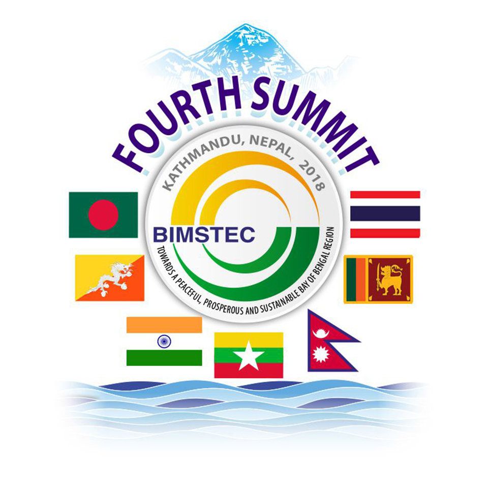 BIMSTEC summit concludes with resolve to enhance multi-dimensional connectivity