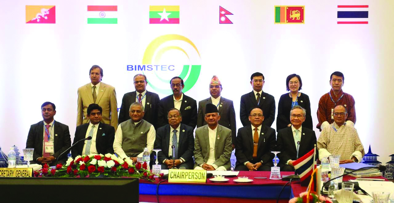 Think beyond BIMSTEC