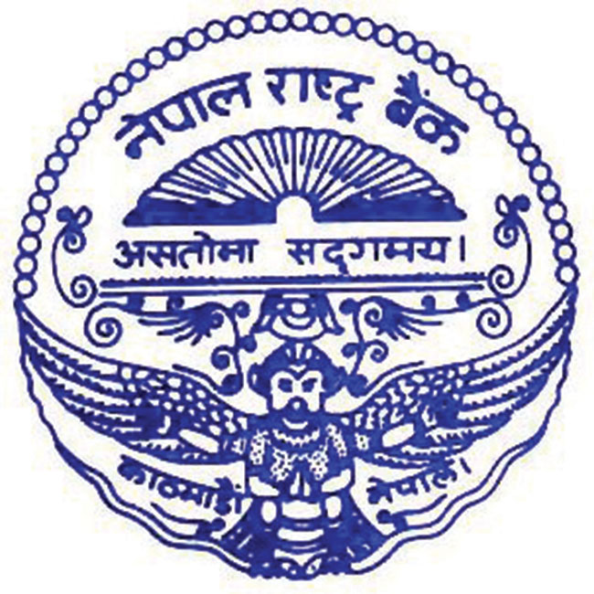 Nepal Rastra Bank paves way for commercial banks to borrow in Indian currency