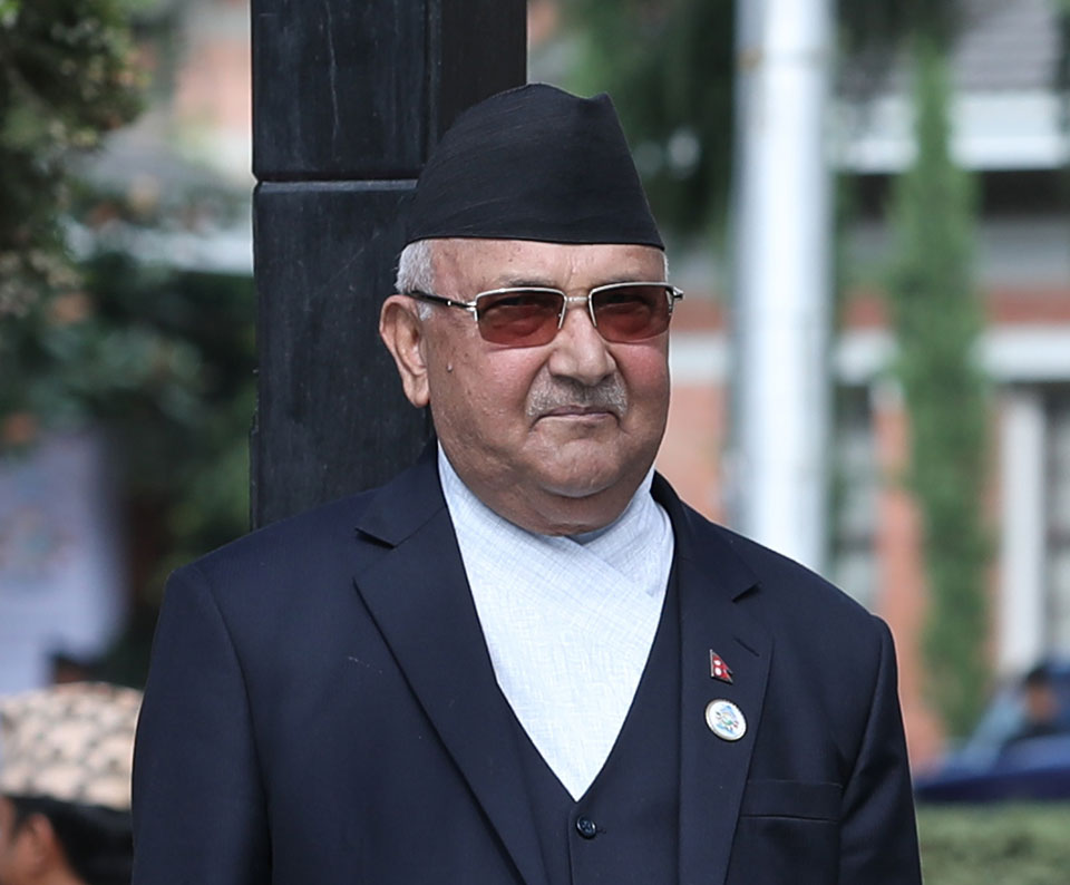PM Oli's use of official residence for private event draws flak