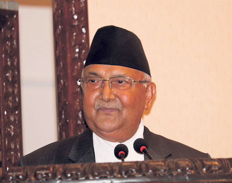 Nepal's taxation rate is lowest one among other countries: PM Oli