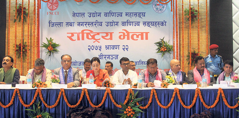 Government committed to creating investment friendly environment: Dahal