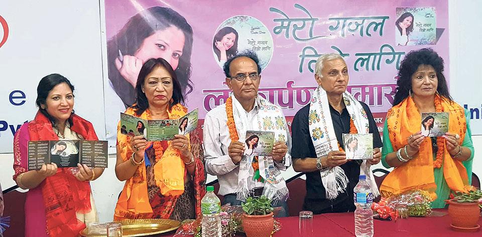 Sanjeeta releases 'Mero Ghazal Timro Lagi'