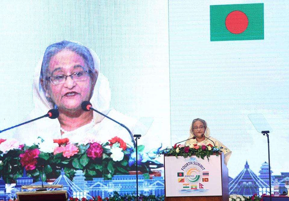 Political and Economic reforms essential: PM Hasina
