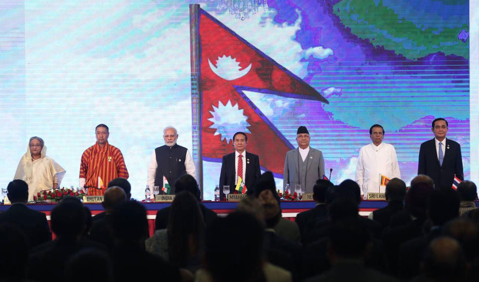 Inaugural session of BIMSTEC summit concludes