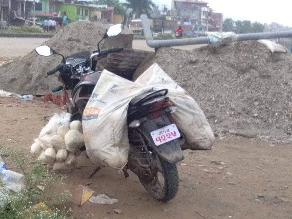 Government bike found misused