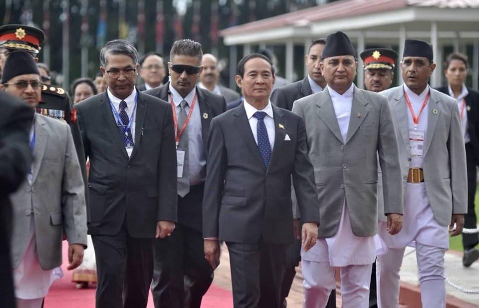(IN PICS) Myanmar's Prez arrives in Kathmandu