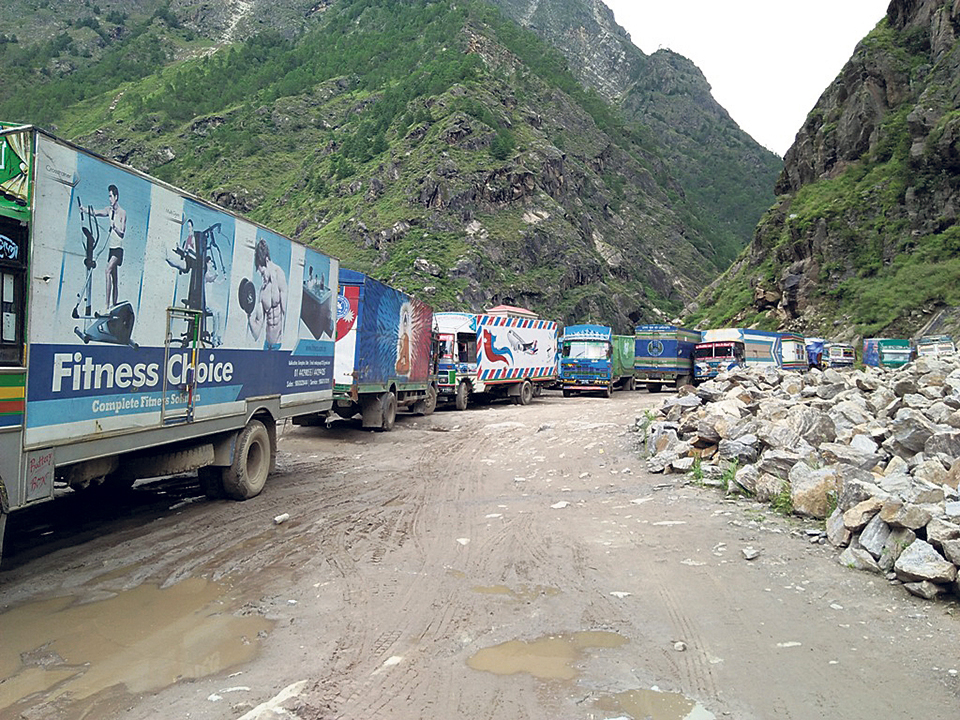Food supplies for Dolpa remain stuck at Rasuwagadhi for a month
