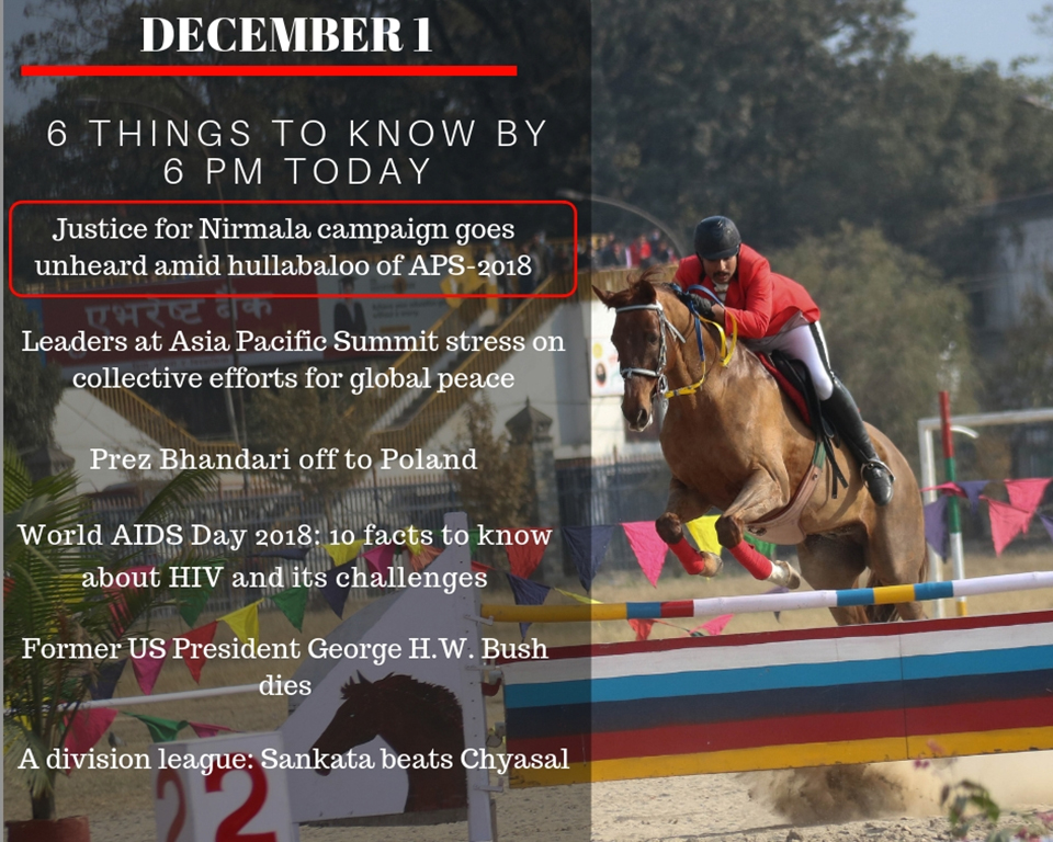 Dec 1: 6 things to know by 6 PM today
