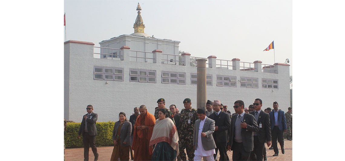 Prez Bhandari addresses 14th anniversary function of Lumbini Buddhist University