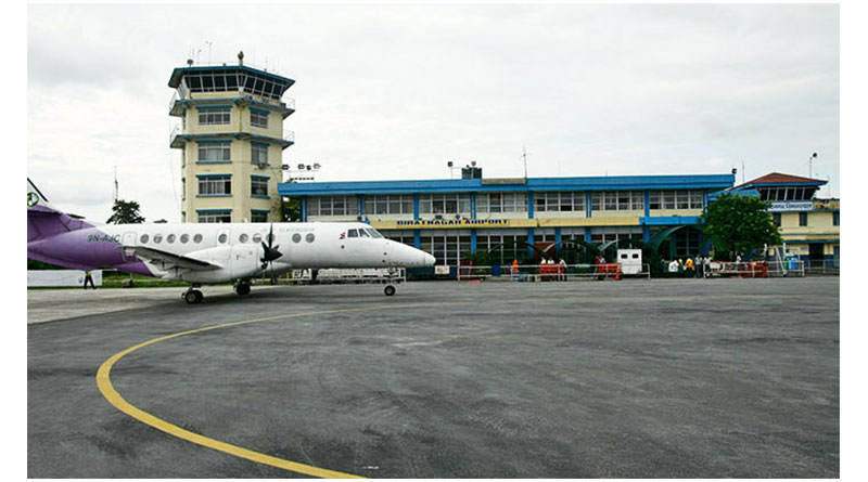 Biratnagar Airport to be extended as regional int'l airport
