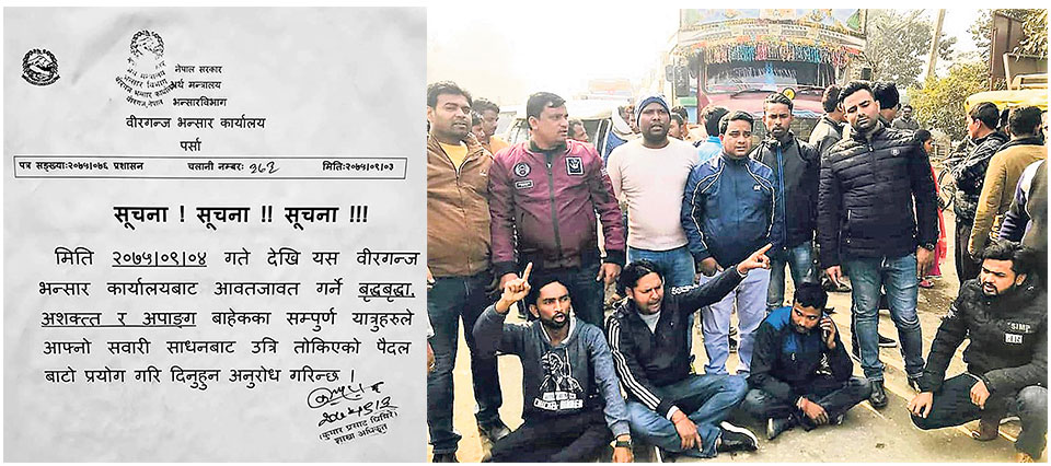 New law forces people to cross Birgunj border on foot