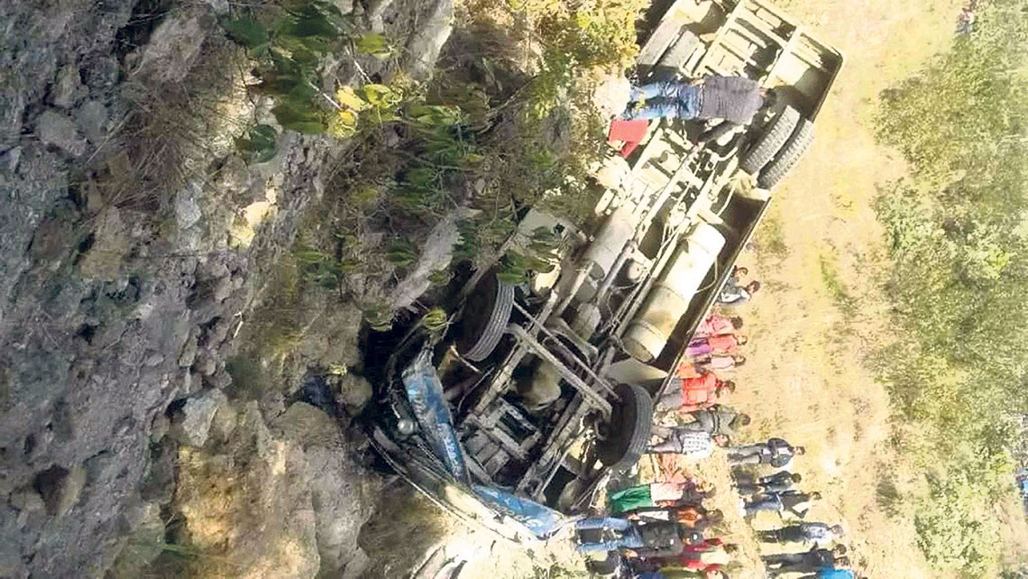 CPN, province 5 expresses sorrow over Dang accident