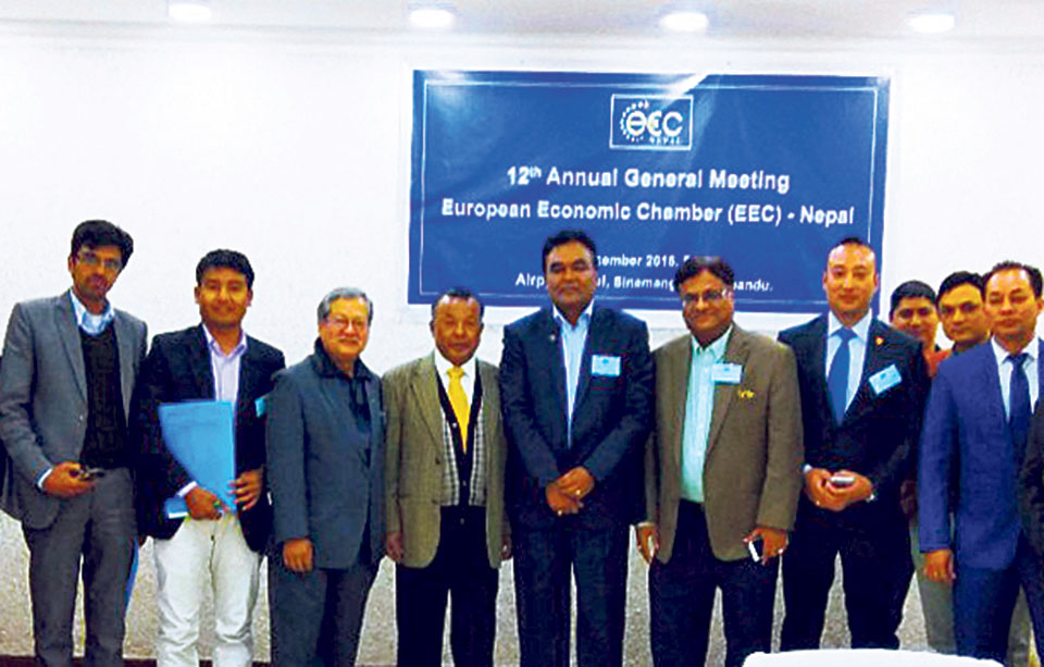 EEC holds 12th AGM