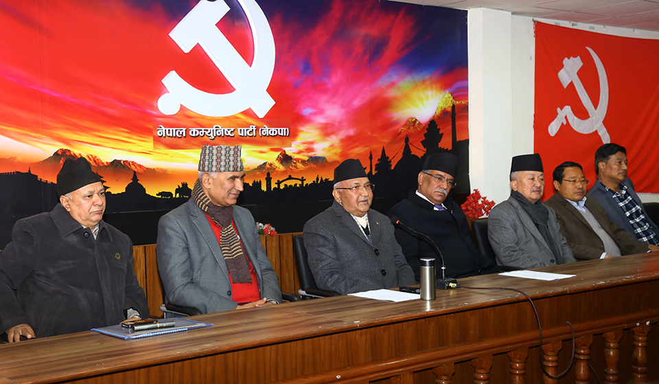 Dual chairmanship unique practice in world:  Chair Oli