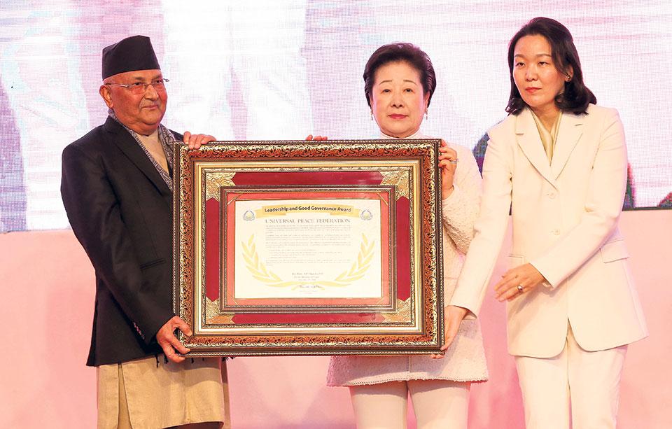 World community urged to study Nepal's peace process