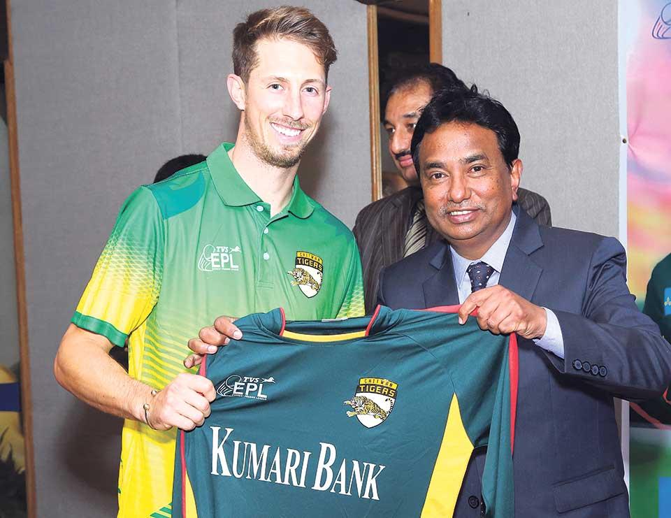 Kumari Bank sponsors Chitwan Tigers
