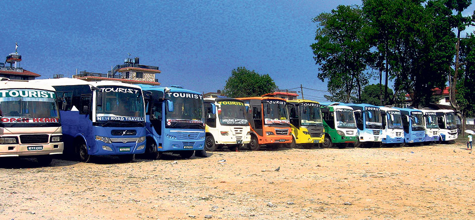Pokhara's Bus Park to be upgraded - myRepublica - The New York Times  Partner, Latest news of Nepal in English, Latest News Articles