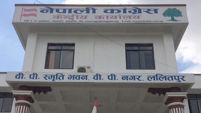 Nepali Congress not to host annual tea reception owing to COVID-19 pandemic