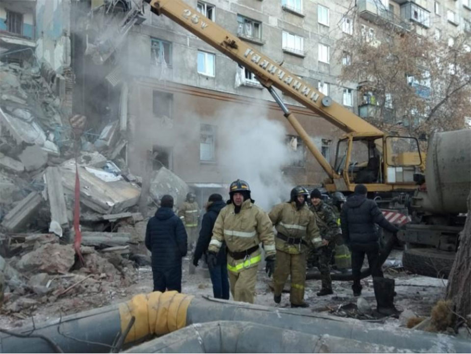 High rise building collapses in Russia, at least two dead: reports