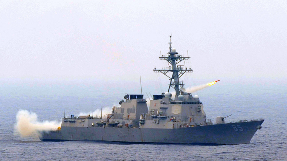 US Navy sends ship to Russia's Far East, reportedly prepares to enter Black Sea