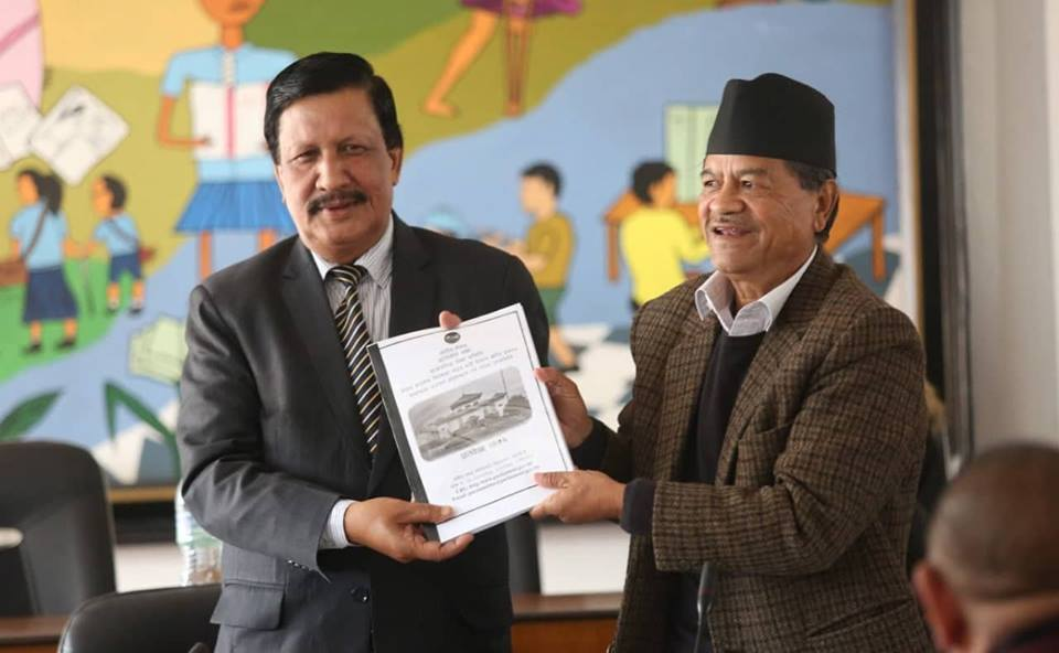 House sub-panel seeks action against Tourism Minister Adhikari, ex-ministers, NAC office bearers