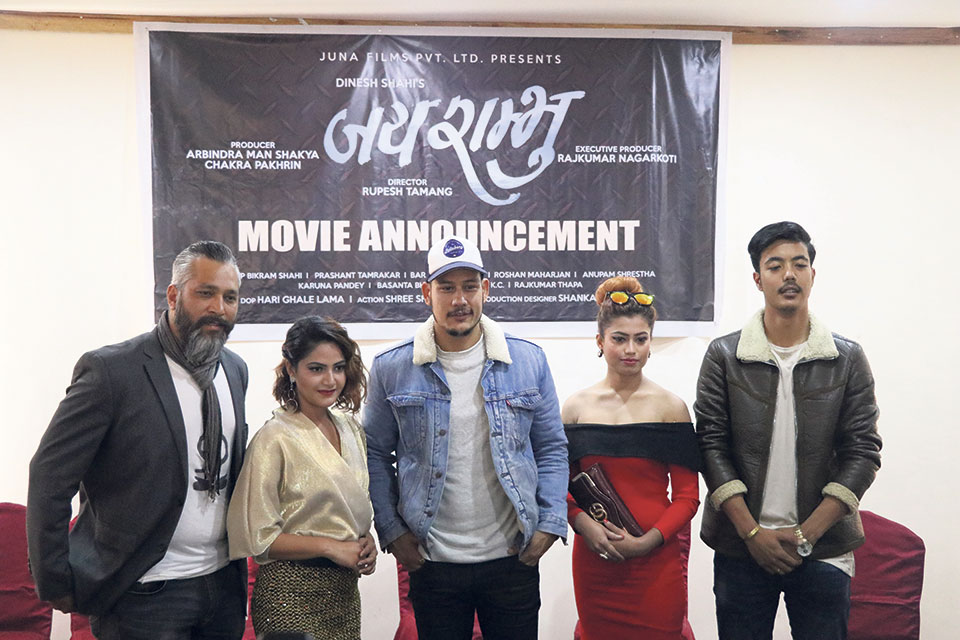 Juna Films announce 'Jay Sambhu'