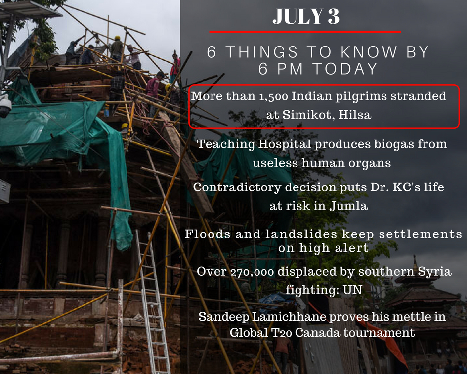 JULY 3: 6 things to know by 6 PM today