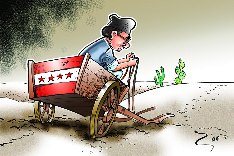 Congress must rise
