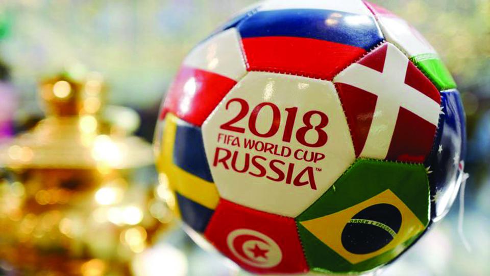 World Cup joys