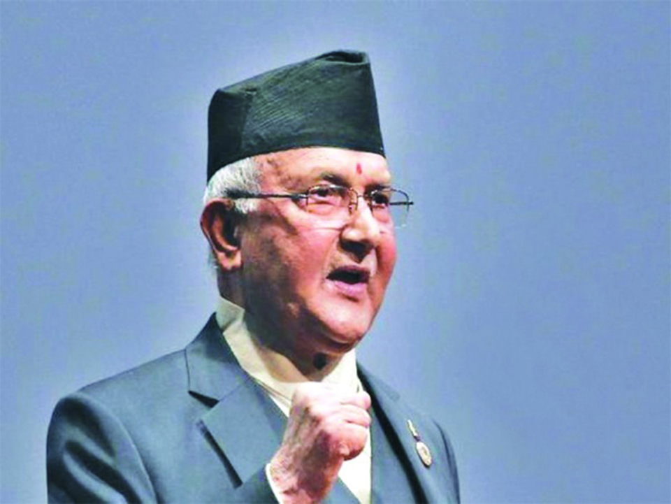 Political leadership too needs to abide by financial rule: PM Oli