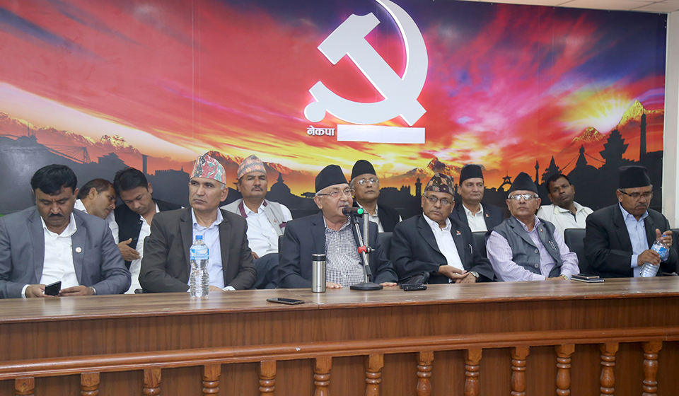 Govt working to lead the nation toward the right track: PM Oli