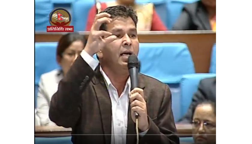 Parliamentarian scorns KP Oli's 'ship'(with audio)
