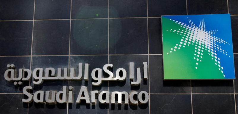 Saudi Aramco is ready for IPO - senior executive