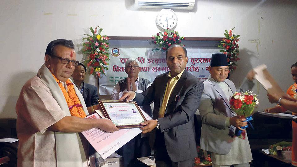Five farmers receive President Best Farmer Award