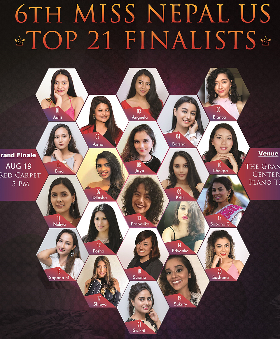 21 finalists of Miss Nepal US selected