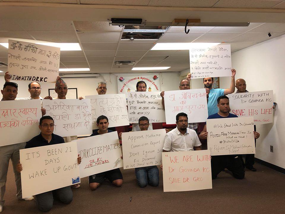 To save Dr. Govinda KC, Nepalis sign petition