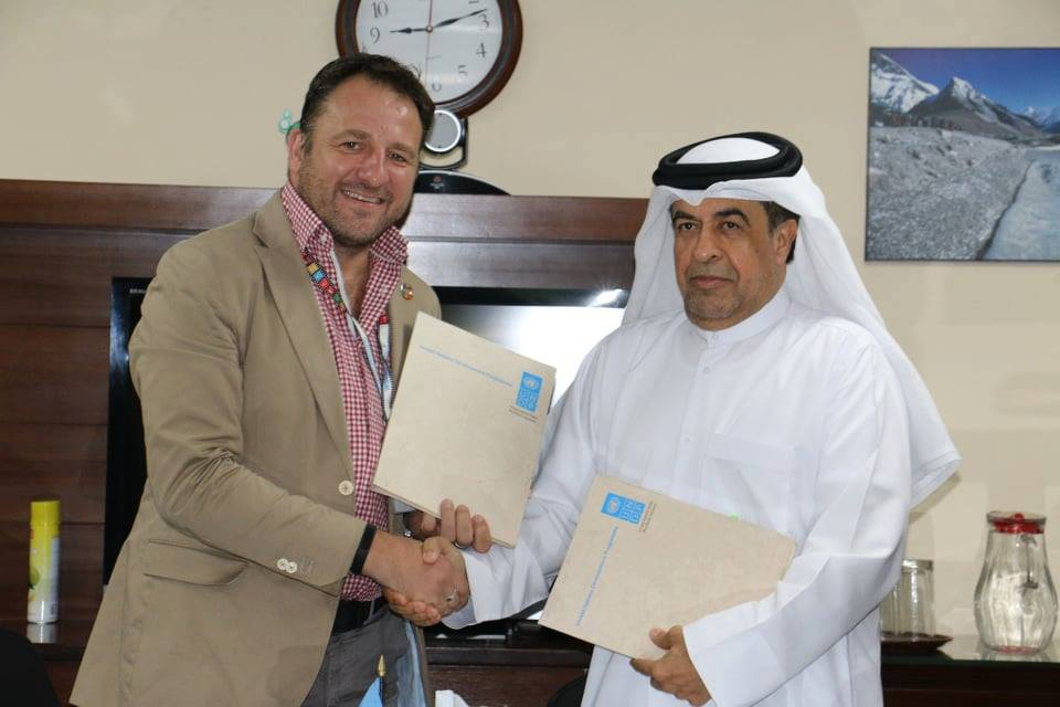 Gorkha Municipality to collaborate with UNDP and Qatar Red Cresent to rebuild community infrastructure