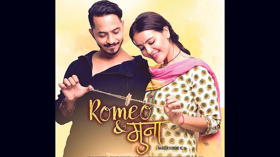 Movie Review : Romeo and Muna