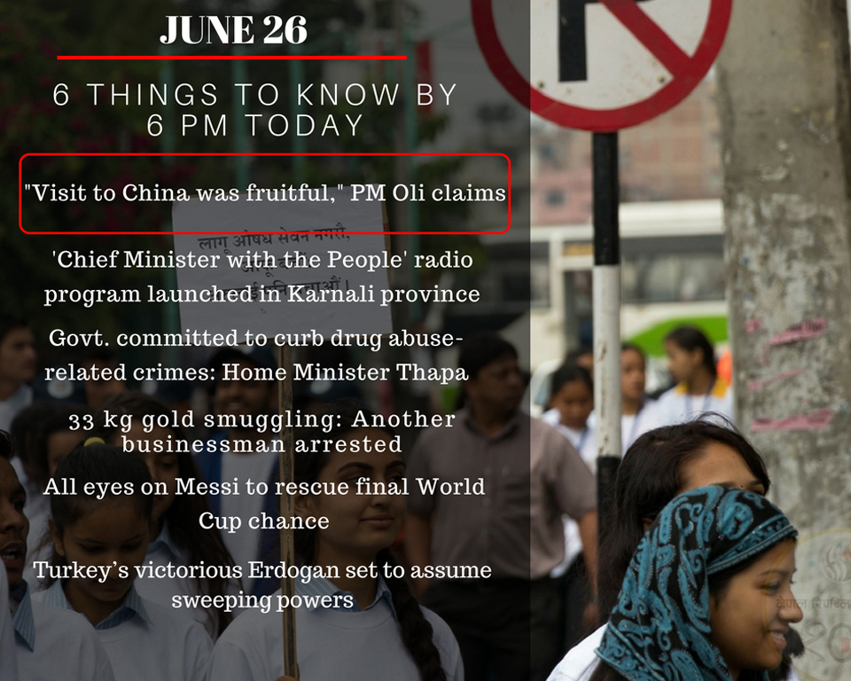 June 26:  Six things to know by 6 PM today