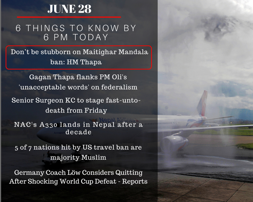 June 28:  Six things to know by 6 PM today