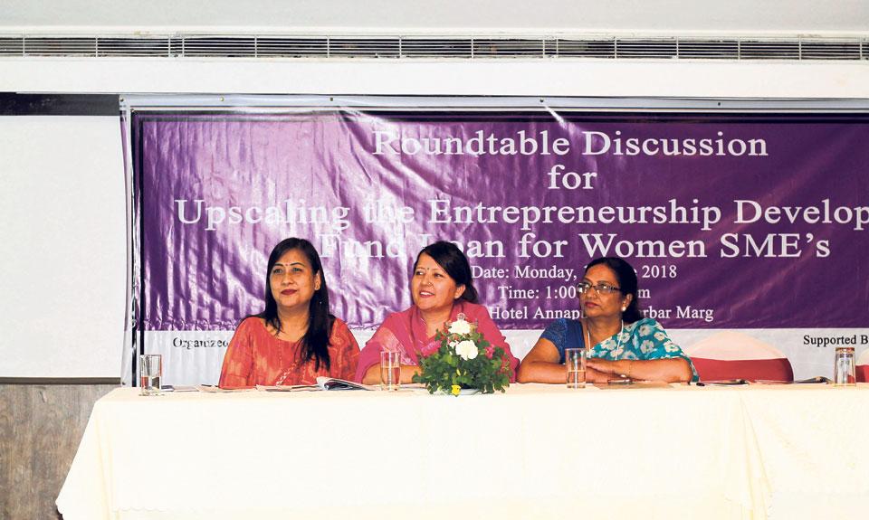 Discussion to upscale entrepreneurship development fund