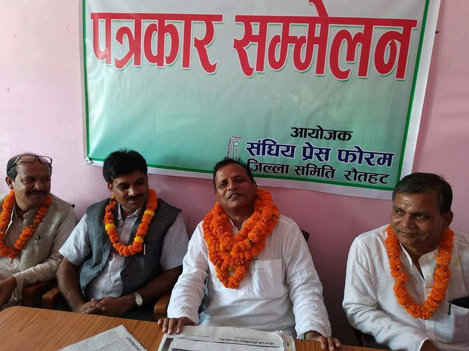 Incumbent govt for next five years in Province 2: CM Raut