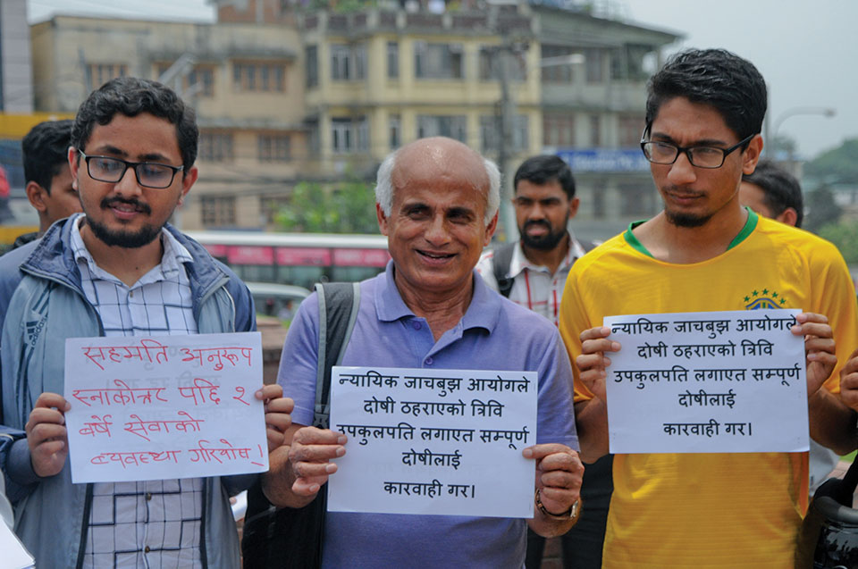Dr KC stages protest at Maitighar Mandala again