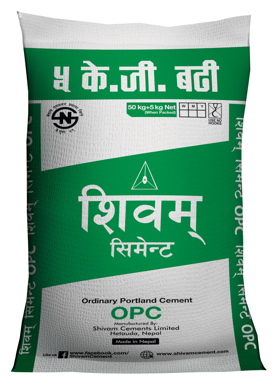 Shivam to be first cement company to go public