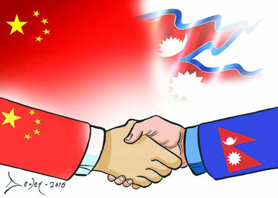 Understand Nepal