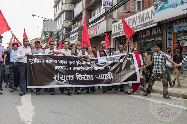 Protest rally against petro-price hike (photo feature)