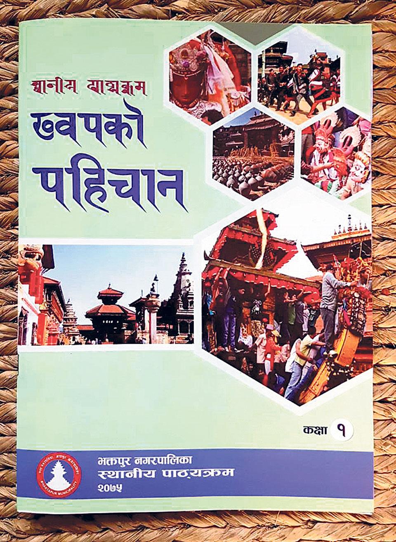 Bhaktapur introduces local curriculum