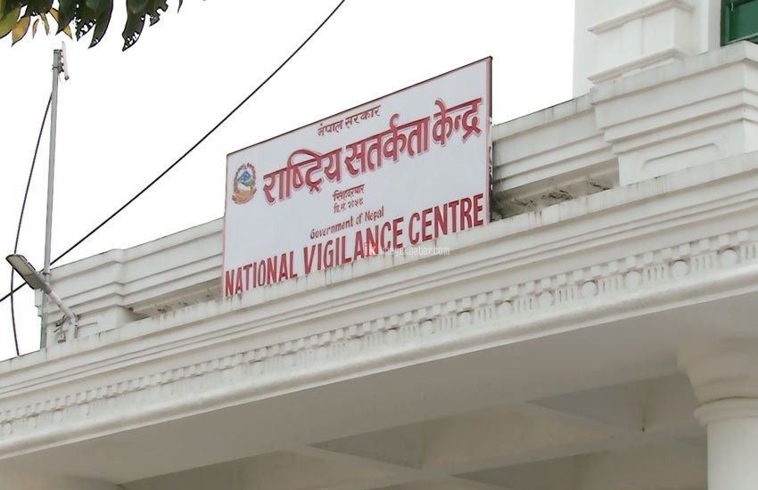 NVC recommends action against 530 government employees