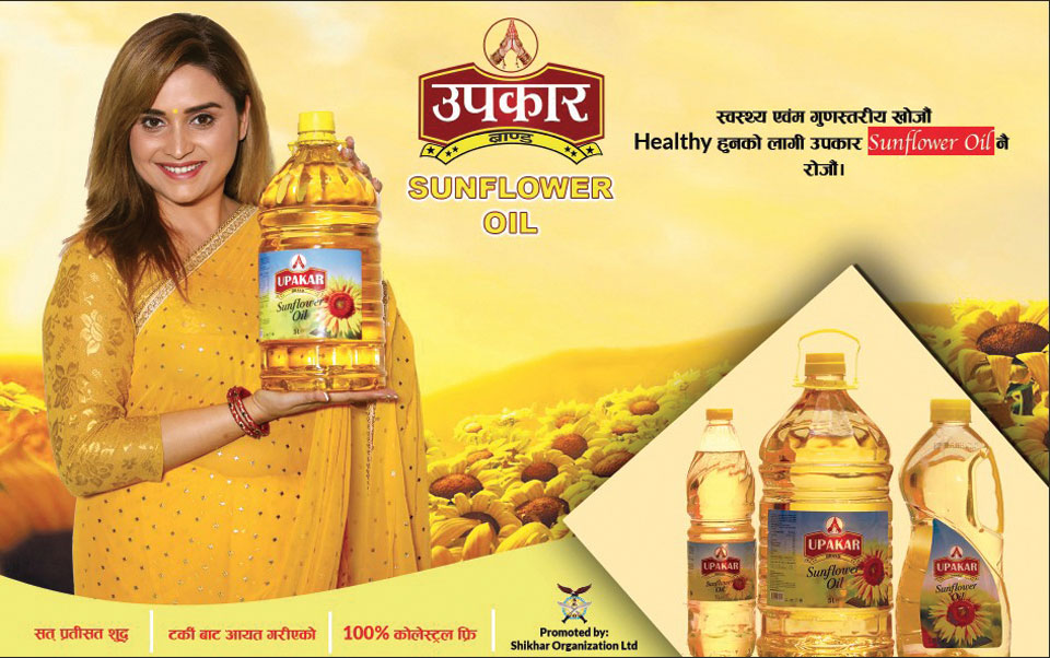 Upakar sunflower oil now in market - myRepublica - The New York ...